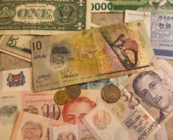 モルディブお金